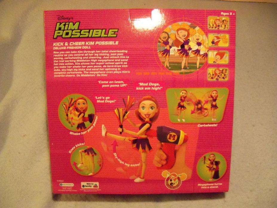 Name:  KP Kick & Cheer Doll 2.jpg Views: 1577 Size:  94.8 KB