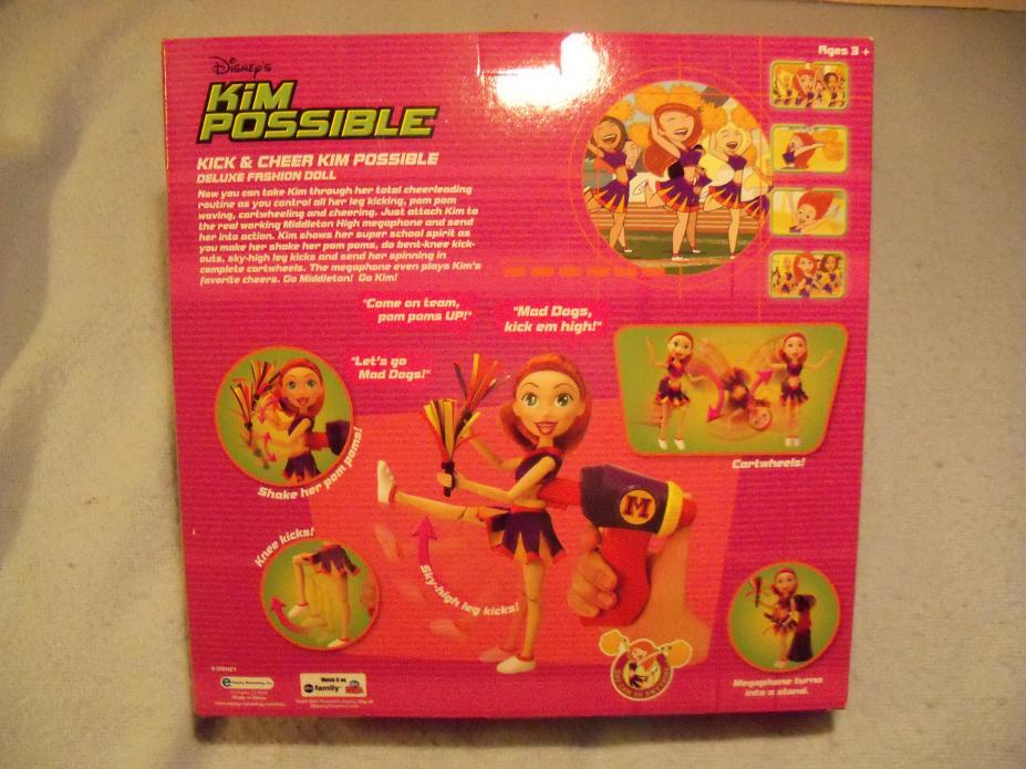 Name:  KP Kick & Cheer Doll 2.jpg Views: 427 Size:  94.8 KB