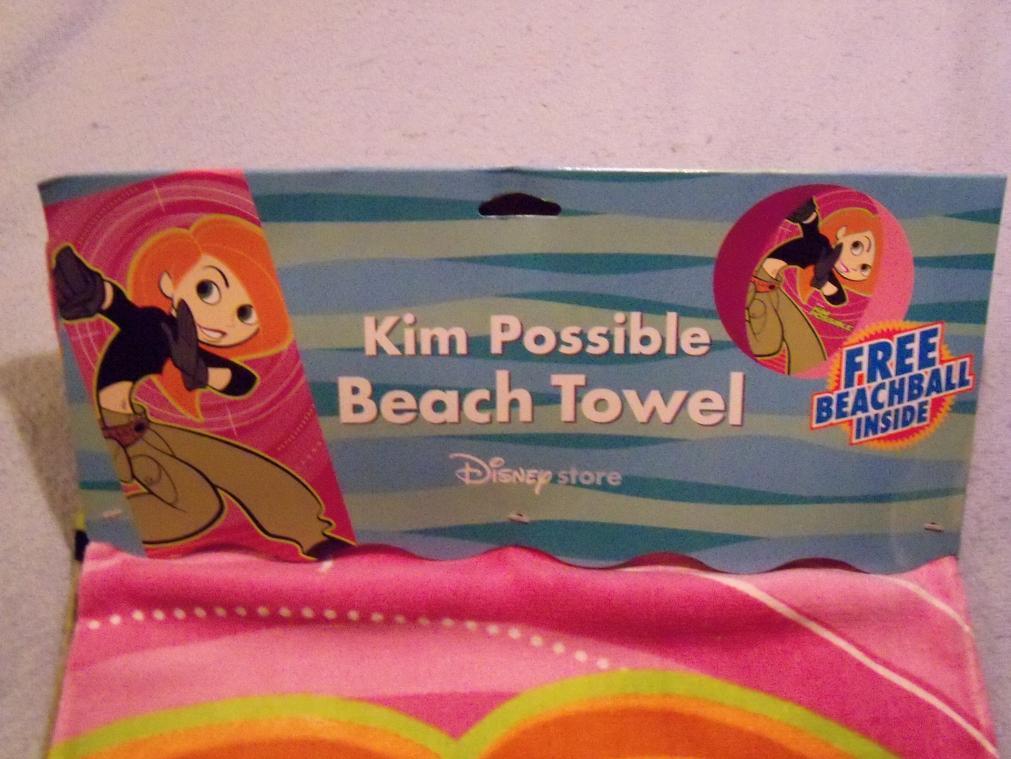 Name:  KP Free Beach Ball 1.jpg Views: 499 Size:  94.4 KB
